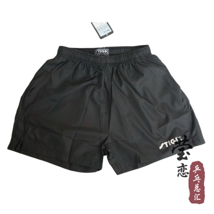 Table-Tennis-Shorts STIGA for Rackets Professional Trunks G100101 Racquet Sports Pingong title=