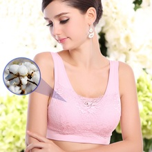 Breast form bra mastectomy sports designed with pocket breast prosthesis B-1402