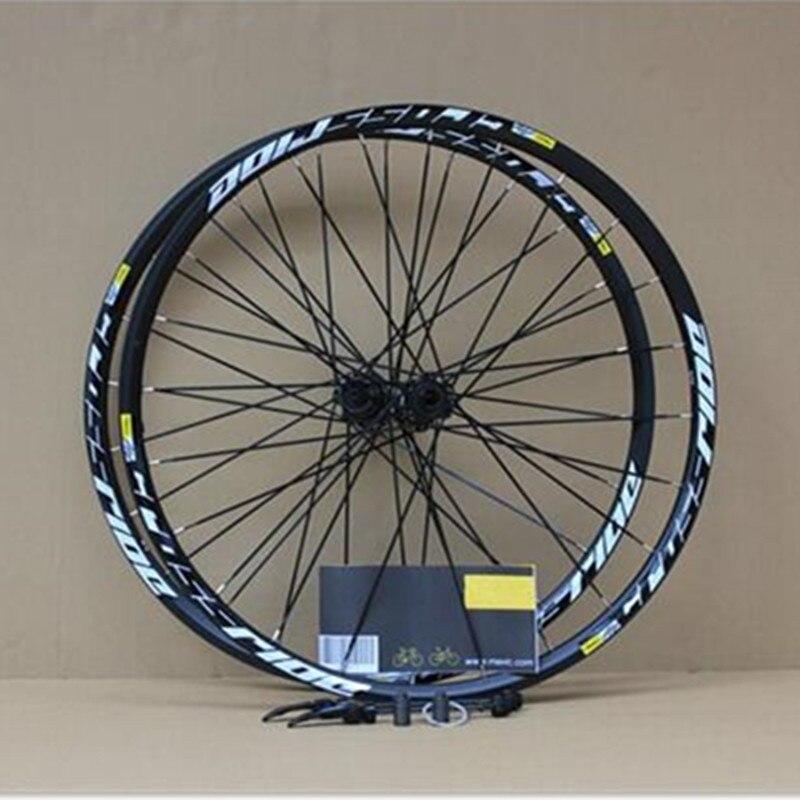 MEROCA MTB Mountain Bike Bicycle Sealed Bearing 26inch Wheel Six Hole Central Lock Wheelset Rim 27
