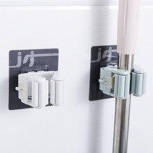 1 шт. самоклеющиеся настенные крючки домашние крючки для кухни присоска швабра с настенным креплением щетка для органайзера держатель аксессуаров для ванной