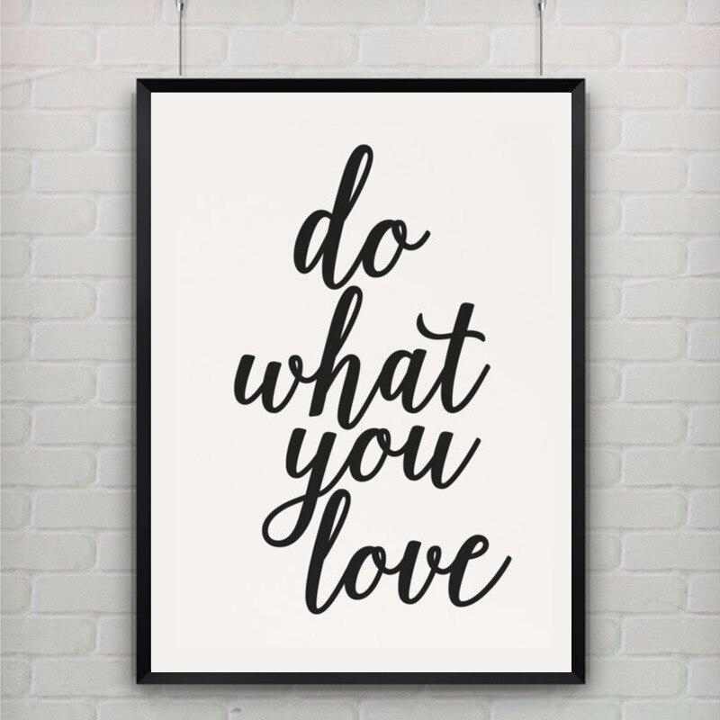 Красивые плакаты на стену распечатать, открытка