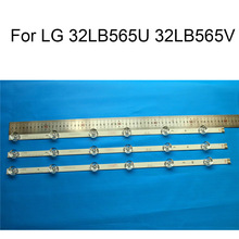 Brand New LED Backlight Strip For LG 32LB565U 32LB565V 32 inch TV Repair LED Backlight Strips Bars Light A B TYPE Strip new original 14 pcs set led backlight strip bar lz55o1lcepwa a b for lg 55 inch tv 55ln5400 55ln5200 innotek pola2 0 55 r l type