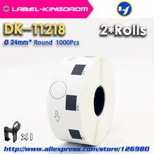 2 Refill рулона совместимый DK-11218 диаметр этикетки 24 мм круглый 1000 шт совместимый для устройство для печатания этикеток QL-700/710/720 DK-1218