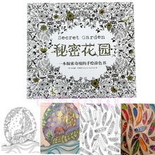 SECRET GARDEN An Inky Treasure Hunt And Coloring Book By Johanna Basford Hot D14China