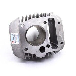 Image 5 - Motorcycle STD Cylinder Kit For Honda ANF125 Innova WAVE BIZ 125 NF125 AFP125 BC125 NF AFP ANF 125 Top End Gasket Piston Ring