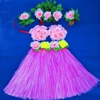 5pcs/set Girl Grass Skirt Fashion Show Dance Hula Suit Children Clothing Hawaiian Costume Flower Bra Headband Wristband
