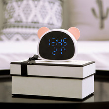 Panda alarm clock, multi-function mirror audio with voice-activated USB night light, rechargeable bedside sleepy clock