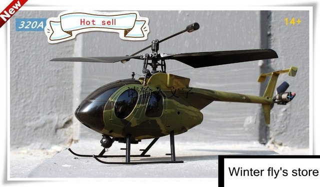 Nine Eagle R/C NE320 4CH 2.4G 320A rc helicopter BRAVO SX RTF ready to fly Helicopter NE R/C NE320free shipping