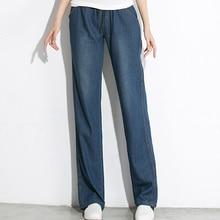 Плюс размер повседневная удобная свободные широкую ногу брюки женские прямые джинсы эластичный пояс полная длина брюки