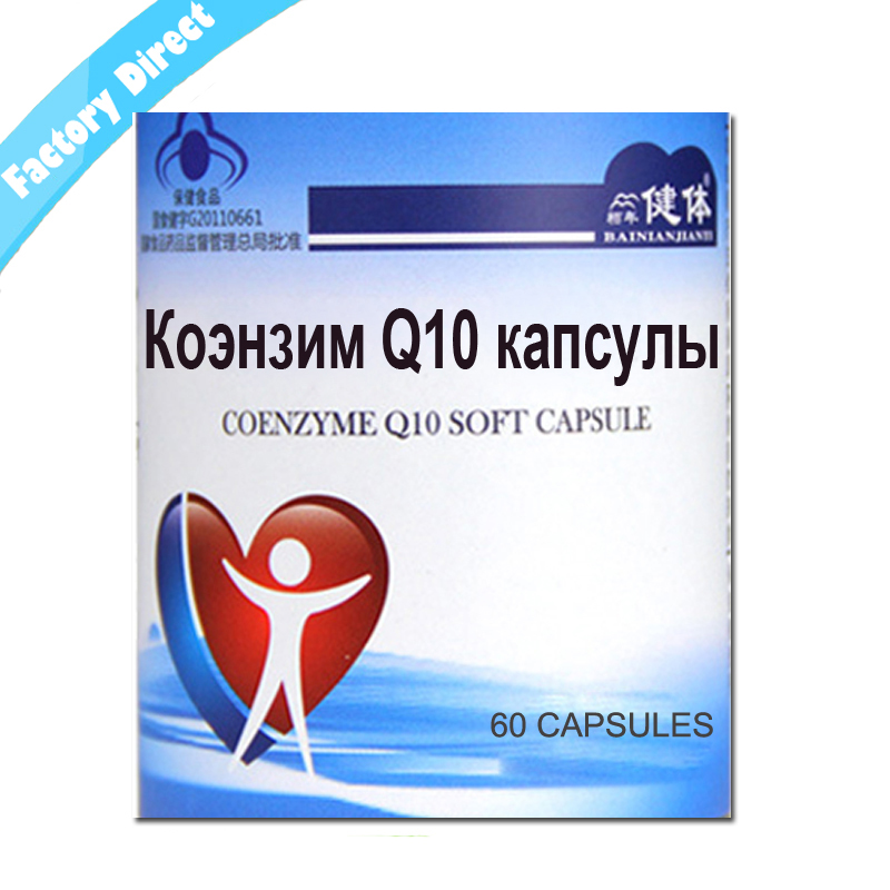 Raw Material CoQ10 Coenzyme Q10 Caps Protect Heart Health Body Relaxation 200g fermentation coenzyme q10 10