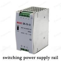 Ac/dc 12 v 6.2a led 드라이버 스위칭 전원 공급 장치 레일 듀얼 출력 전압 변압기 led 스트립 디스플레이 빌보드