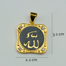 45cm Chain Necklaces Allah Pendants Islam for Women Girl Arab Muslim Jewelry Gold Color