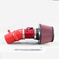 Воздухозаборная система Комплект для Воздухозабора трубы Рубины для Mazda 3 axela