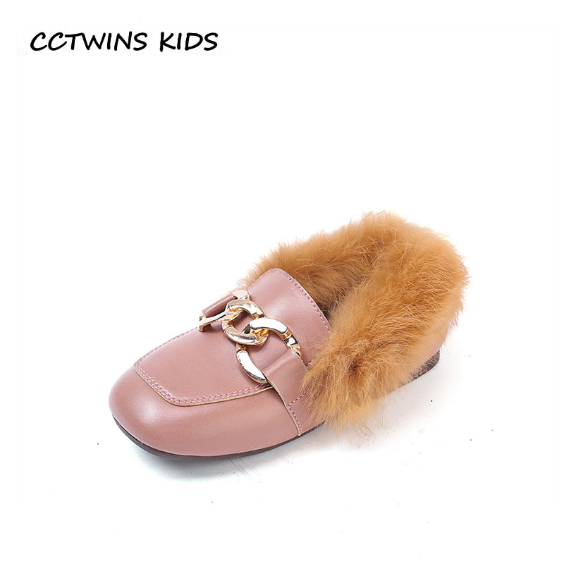 CCTWINS KIDS 2018 Winter Children Black Fashion slip On Shoe Baby Girl Pu Leather Flat Toddler Brand Warm Loafer GL1997 adidas performance natweb i slip on shoe toddler