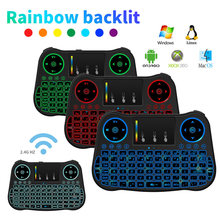Backlight Keyboard Nirkabel Mini 2.4G Air Mouse multi-warna Backlit Remote Control untuk Android TV Box PC Samsung TV Xbox Gamepad(China)