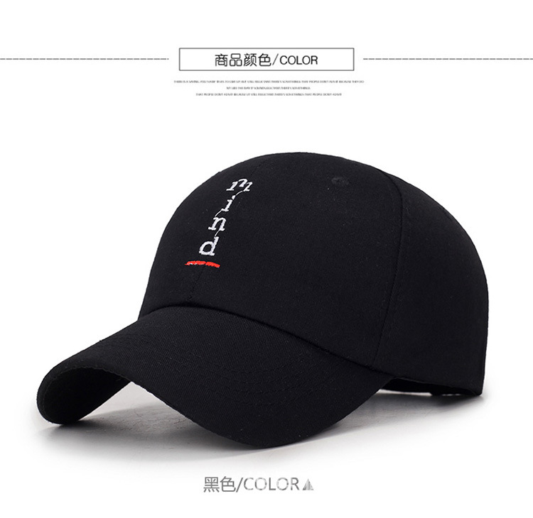 Outdoor baseball cap multicolor visor hat men outdoor cap brushed cotton twill ivy hat flat cap by decky brown