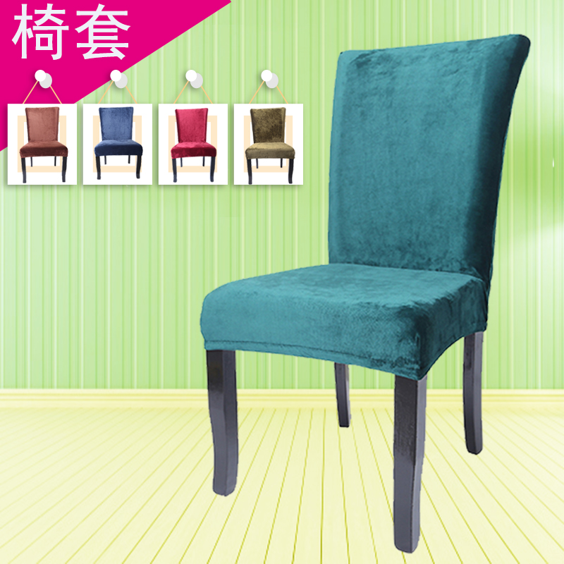 Teal Chair Covers Plans For Adirondack Chairs Thick Corduroy Household Cover Bundle Elastic One Piece Dining Computer