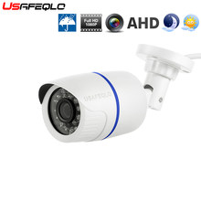 "USAFEQLO AHD camera 1080P 2.0MP Bullet high power array leds camera waterproof night vision IR cut 1/3"" cctv serveillance home(China)"
