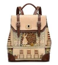 Новый 2017 весной дважды плечо случайный рюкзак женская, печать рюкзак, мода, дизайн печатных школьные сумки для девочек