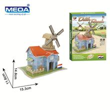 Cardboard 3D Puzzle Toy Dutch Style Pasture Windmill Model European Style Buildings Assembly Kits Educational Toy For Christmas