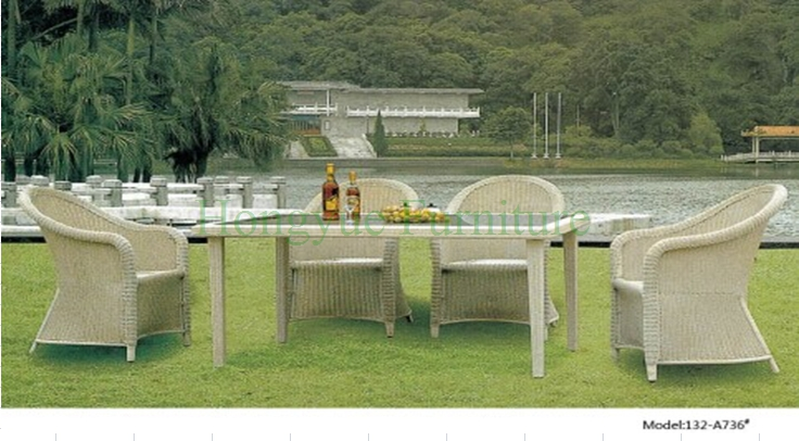 Rattan garden dining furniture,rattan garden dining sets