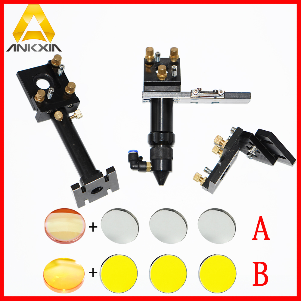Kit CO2 Laser Head Set Mounting Holder 1pc Focusing Lens 3pcs Si Mo Reflective Mirrors For
