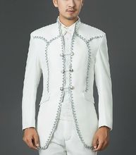 Free shipping mens white silver binding medieval jacket tuxedo jacket/prince cosplay
