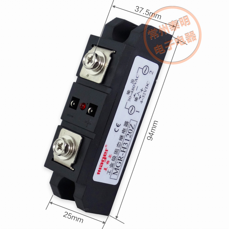 SSR Industrial Grade Solid State Relay Module 120A DC Controlled AC 220V MGR-H3120Z mager genuine new original ssr 80dd single phase solid state relay 24v dc controlled dc 80a mgr 1 dd220d80
