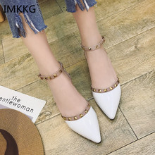 Women Flats Shoes Rivet Pointed Toe Pate