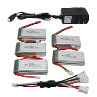 MJX X101 Battery 5pcs 7 4v 1200mah Battery And UL Changer For MJX X101 MJX X102H