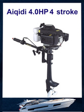 2017 New Improved AIQIDI 4.0HP 4 Stroke Air cooling System  Marine Outboard Motor Boat Hooking Motor Driver  Gasoline Engine