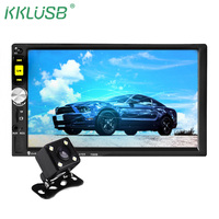 New 7 Inch Touch Screen HD 1080P 7080 2 Din Car MP5 Player Auto Car MP4