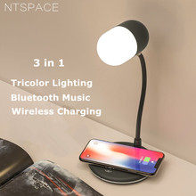 Table Desk Lamp LED Light Qi Wireless Charger Adapter for iPhone XS Max XR Desktop Wireless Charging Pad With Bluetooth Speaker все цены