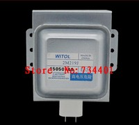 Free shipping new 2M219J/2m218J Midea magnetron microwave oven parts WITOL New microwave oven accessories