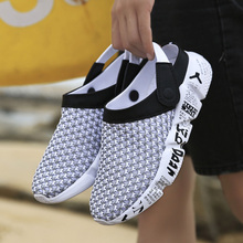 XGVOKH plus size 39-46 Men Sandals Summer Breathable Air Mesh men lighted slippers outdoor Beach mens Shoes Leisure Slippers
