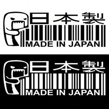 2019 New 1PC MADE IN JAPAN Car Sticker JDM DRIFT Barcode Vinyl Decal Car Styling Auto Decoration image