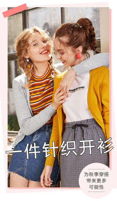 SEMIR Knitted Cardigan sweater Women 2019 Spring Simple Solid Straight Bottom Clothing Sweater Fashion Cardigan for Female 26