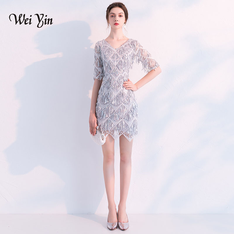 weiyin Sexy   Prom     Dresses   Sequin Mermaid V-Neck Straight Zipper Back Mini   Prom   Party   Dress   WY756