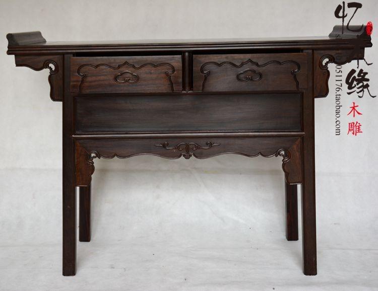 Meubles en acajou table en ébène acajou bar en bois antique pour le hall d'entrée de la dynastie Ming et Qing classique Ta
