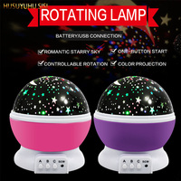 HUSUYUHU SISI Automatic Revolving Star Projection Lamp Star Moon USB Light Color Drill Star Light Projector LED Night Light