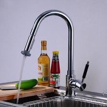 Качество Латунь Однорычажный Хромирование Вытащить Кухонный Кран Смеситель Для Мойки Спрей Для Душа Кухня Нажмите Torneira да Cozinha