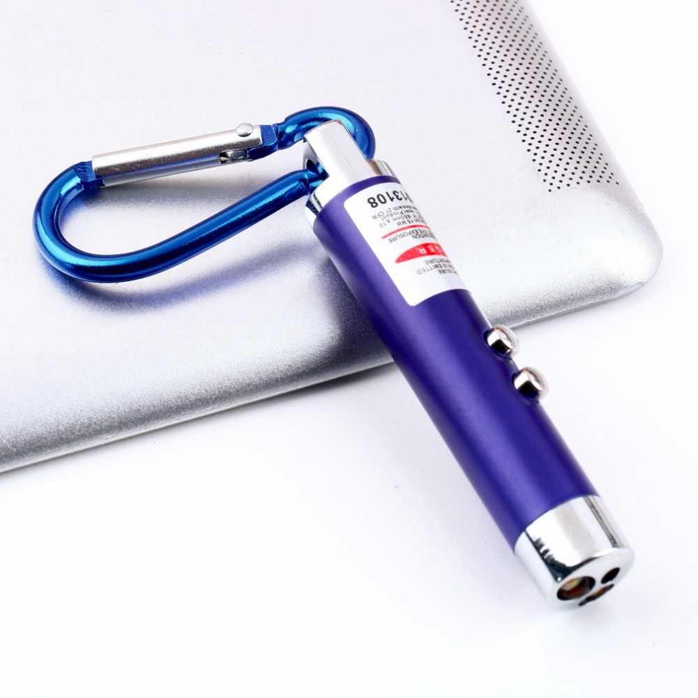 Практичный светодиодный лазерная указка 2 в 1 Мини фонарик 4,9 МВт аварийный мощный портативный брелок для ключей