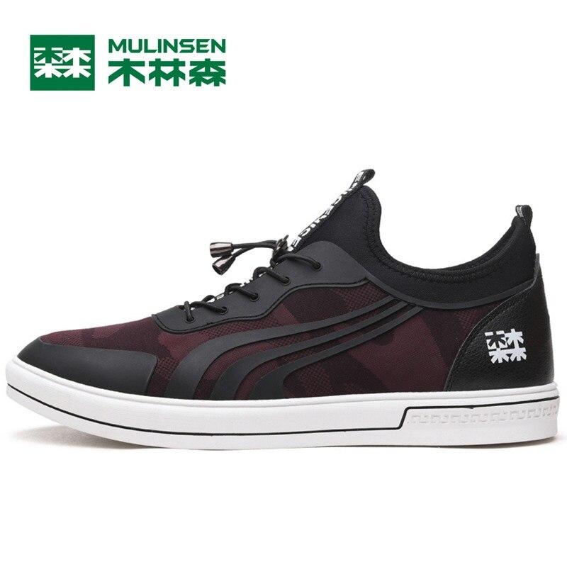 Prix pour Mulinsen hommes planche à roulettes de chaussures rouge noir bleu sport chaussures respirant tissu extensible sport en plein air chaussures sneakers 270025