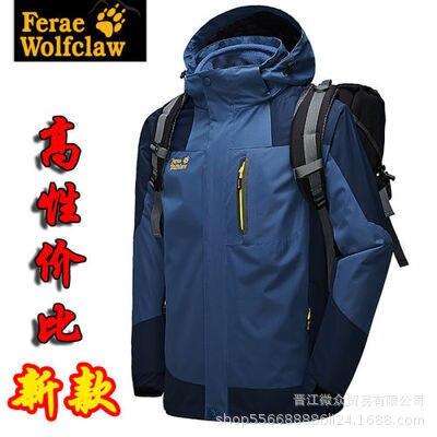 Men Women Electric Heated Jacket Waterproof Windproof Thermal Jacket Winter Warm Coat For Hiking Camping Skiing