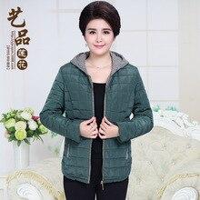2016 китайский плюс размер женщин зимняя куртка пальто parka doudoune femme манто femme abrigos mujer
