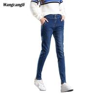 Wangcangli Fashion New Style Women S Long Regular Pencil Pants Zipper Jeans With Button Elastic Waist
