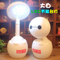 Big Hero 6 Baymax led light Ultra Marines white egg-shaped doll LED lights LED white lamp three retractable energy-saving lamp