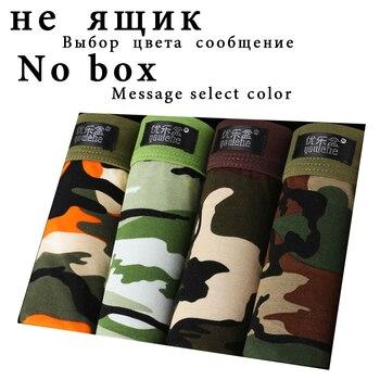Camouflage printed Boxer Shorts male panties Breathable Comfortable Letter Underwear For Men Cheap Boxer Shorts 4pcs/lot 19