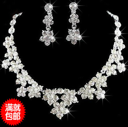 7690ffe845efd2 ٩( ‿ )۶Coréenne belle bijoux de mariée collier boucles d oreilles de ...