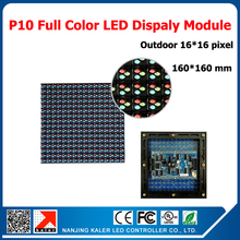 TEEHO 1sqm full color waterproof led board DIP 10mm pixel rgb led display module P10 160*160mm outdoor display cabinet unit